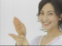 鈴木杏樹3