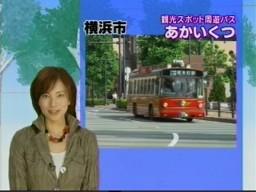 鈴木杏樹5