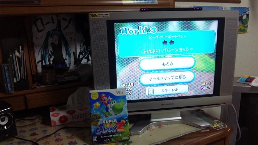 マリオ&TV