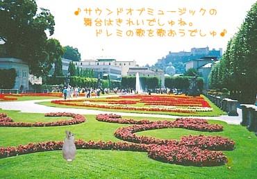mirabellgarten.jpg