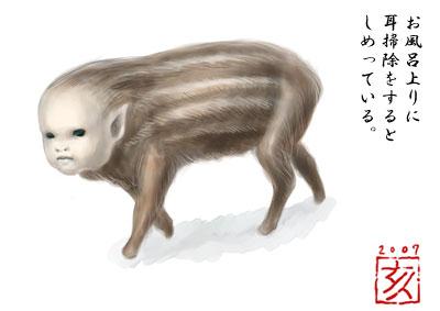うりぼうw