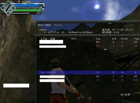 Gunz023.jpg