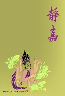 歌舞伎千手