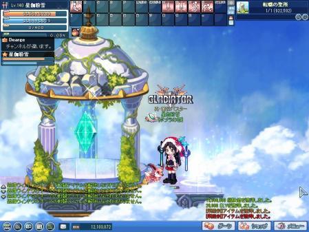 SPSCF0043_20101108152119.jpg