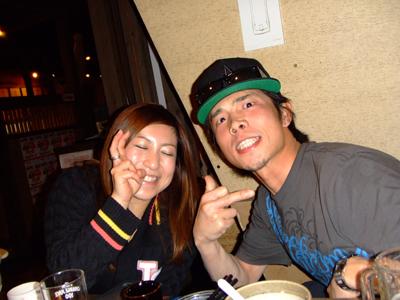 misakota20081224.jpg