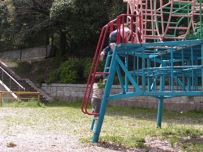 a543.jpg