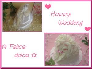 Weddingー-02