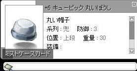 feline20051108_7.jpg