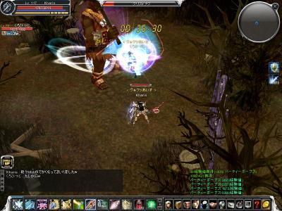 cabalmain 2008-01-07 22-07-19-66
