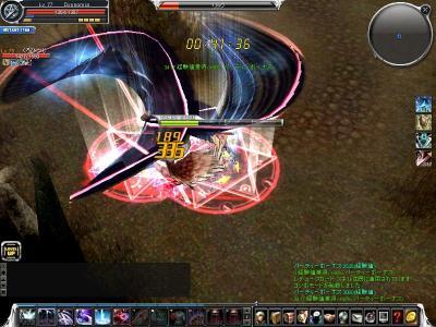 cabalmain 2008-01-07 23-12-20-11