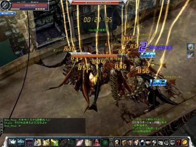 cabalmain 2008-01-08 19-00-35-59