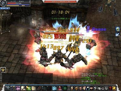 cabalmain 2008-01-08 20-58-21-47