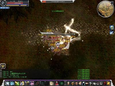 cabalmain 2008-01-09 01-41-20-46