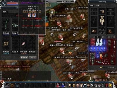 cabalmain 2008-01-09 02-19-04-56_GIMP