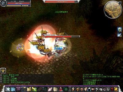 cabalmain 2008-01-09 23-50-11-29