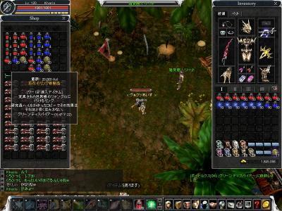 cabalmain 2008-01-09 23-58-10-23