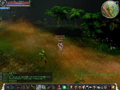 cabalmain 2008-01-10 00-04-37-54