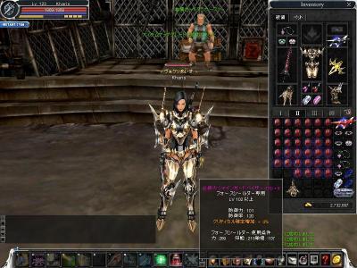 cabalmain 2008-01-13 17-54-08-87