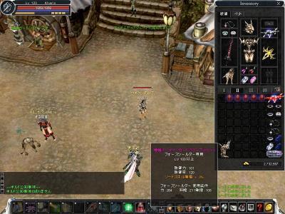 cabalmain 2008-01-13 18-12-17-12