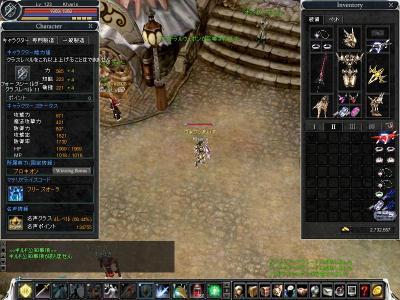 cabalmain 2008-01-13 18-13-16-37