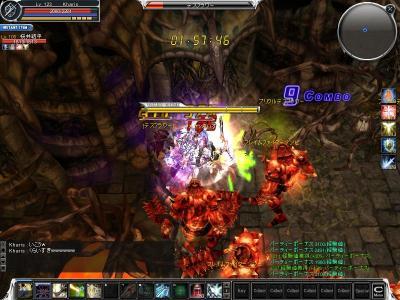 cabalmain 2008-01-13 23-15-14-26