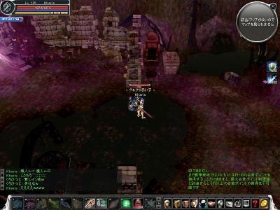 cabalmain 2008-01-15 20-53-33-23