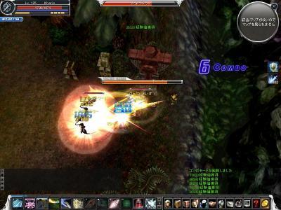 cabalmain 2008-01-15 21-09-36-53