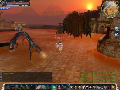 cabalmain 2008-01-15 02-05-37-93