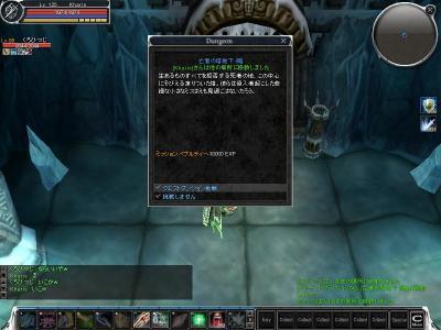 cabalmain 2008-01-16 23-18-34-54