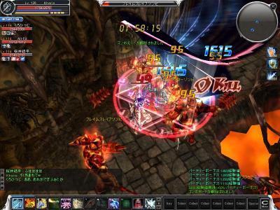 cabalmain 2008-02-17 00-43-04-33