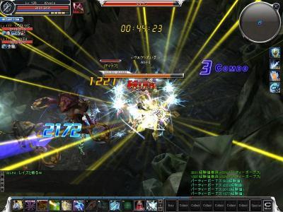 cabalmain 2008-02-17 04-31-17-84