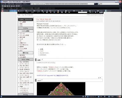 2008_01_10_ss00000.jpg