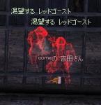 mabinogi_2006_05_19_019.jpg