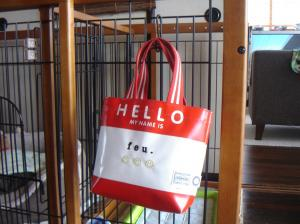 このバッグは表札代わりかな