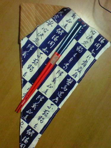 my箸 my life