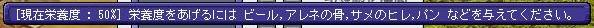 TWCI_2008_8_24_22_14_25.jpg