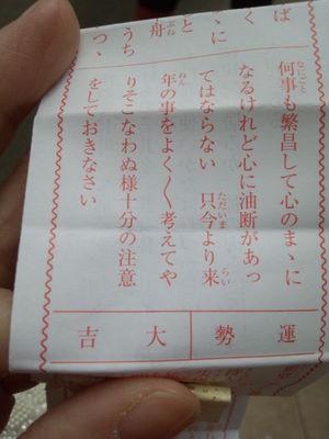 2012_0101_160913-DSC_0046.jpg