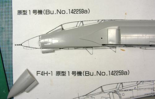 私の飛行機模型博物館 (X-Plane...