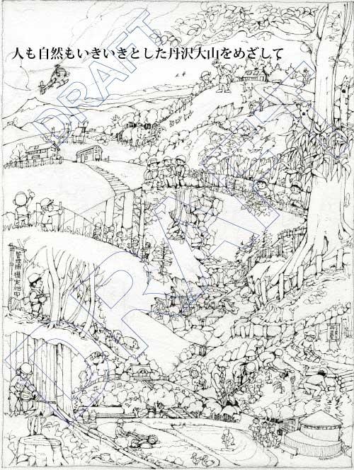 120311_丹沢大山自然再生事業第2期_2案