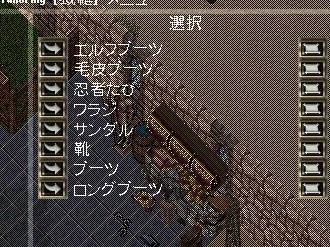 100328_03.jpg