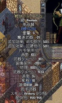 100529_02.jpg