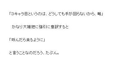 100611_03.jpg