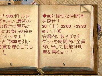 101029_02.jpg