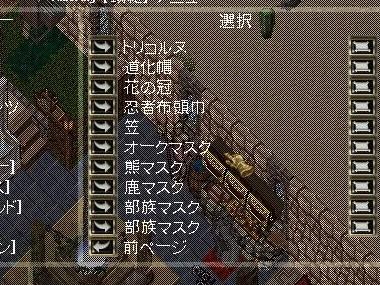 110115_01.jpg