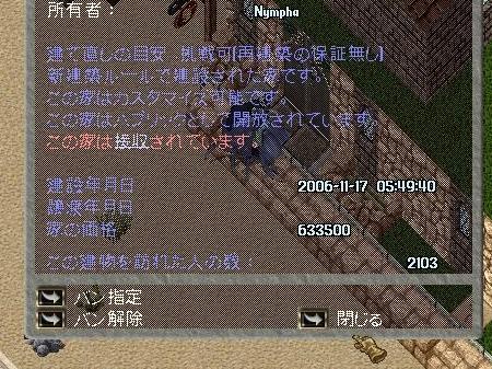 110429_04.jpg