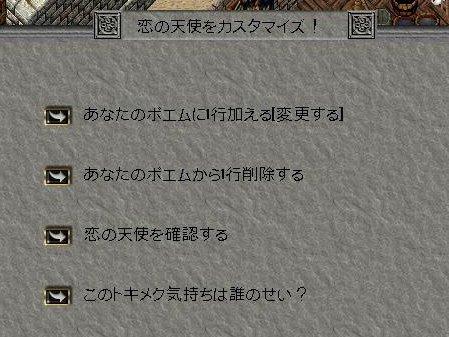 090213_02.jpg