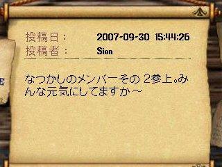 071007_01.jpg
