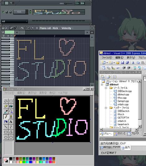 20080131-tool-1.jpg