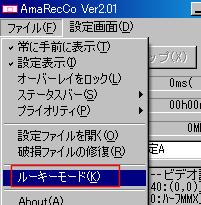 amarecco-1-5.png
