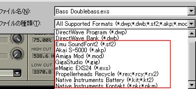 directwave6-2.png